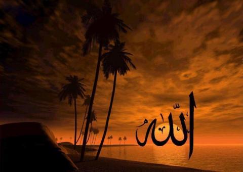 (sumber gambar : islam786.org)