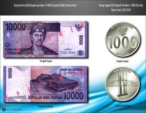 uang_baru1